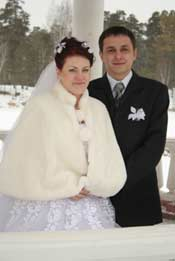 Winter Wedding Among The Pines