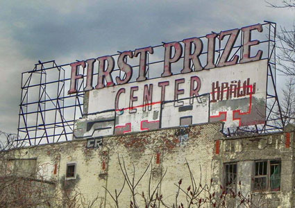 first-prize-center-albany.jpg