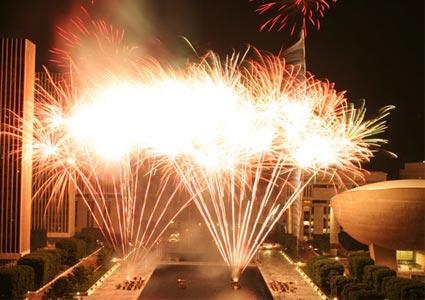 Fireworksalbany.jpg