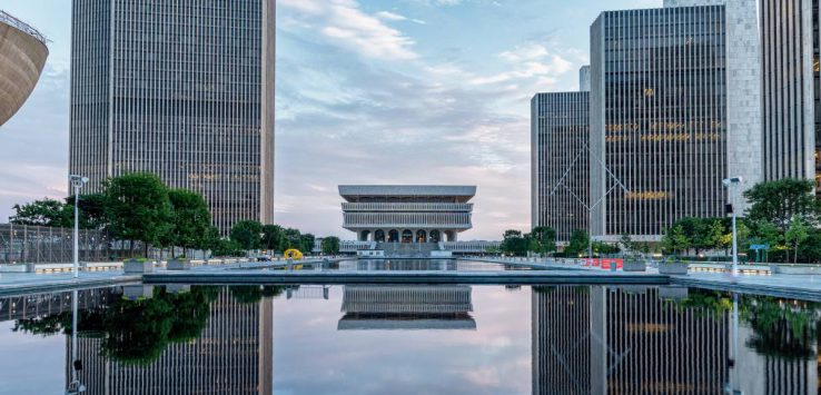 view of the empire state plaza